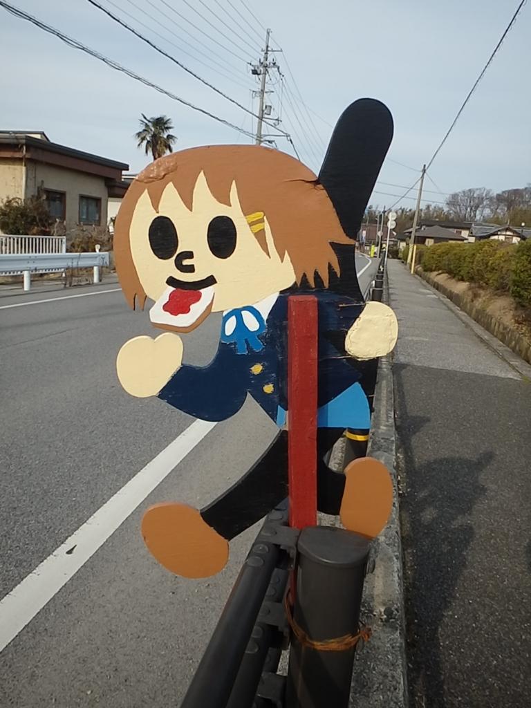 f:id:marimo-pokemon-marimokojo:20180220205601j:plain