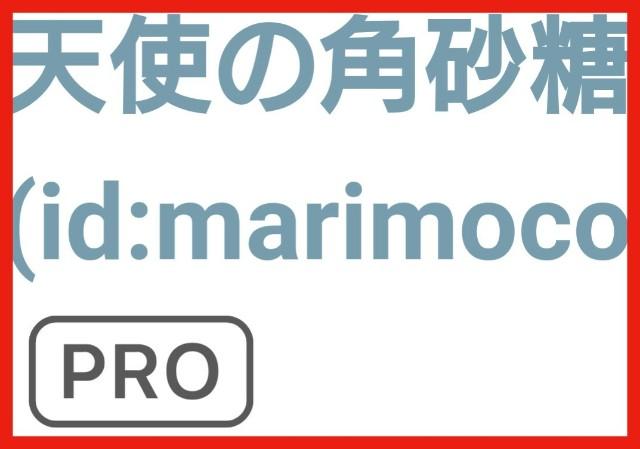 f:id:marimoconnect:20180209163042j:image