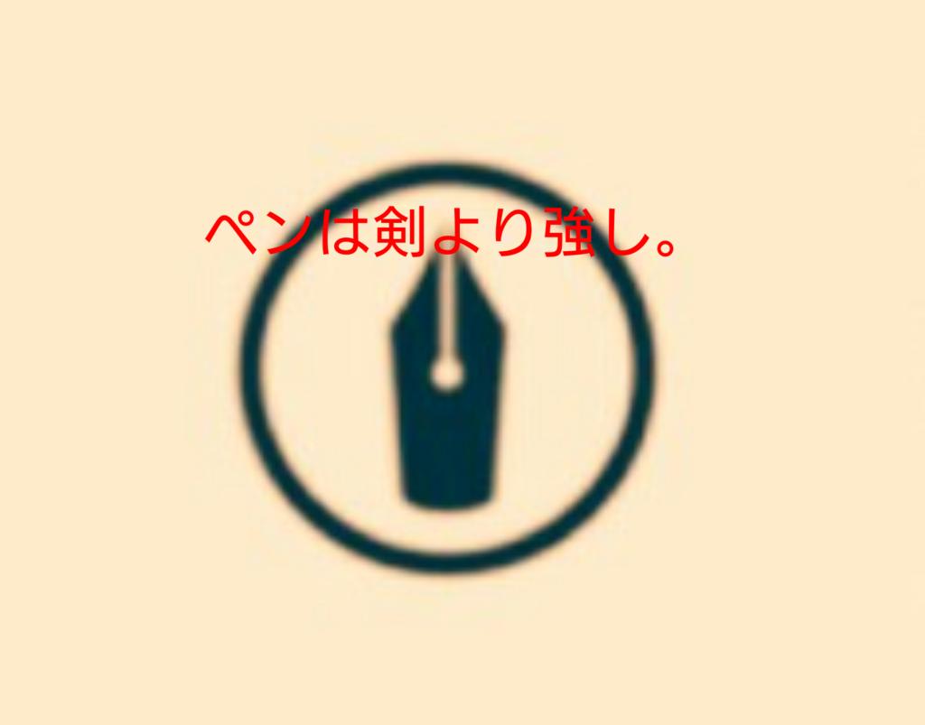 f:id:marimoconnect:20180212222444p:plain
