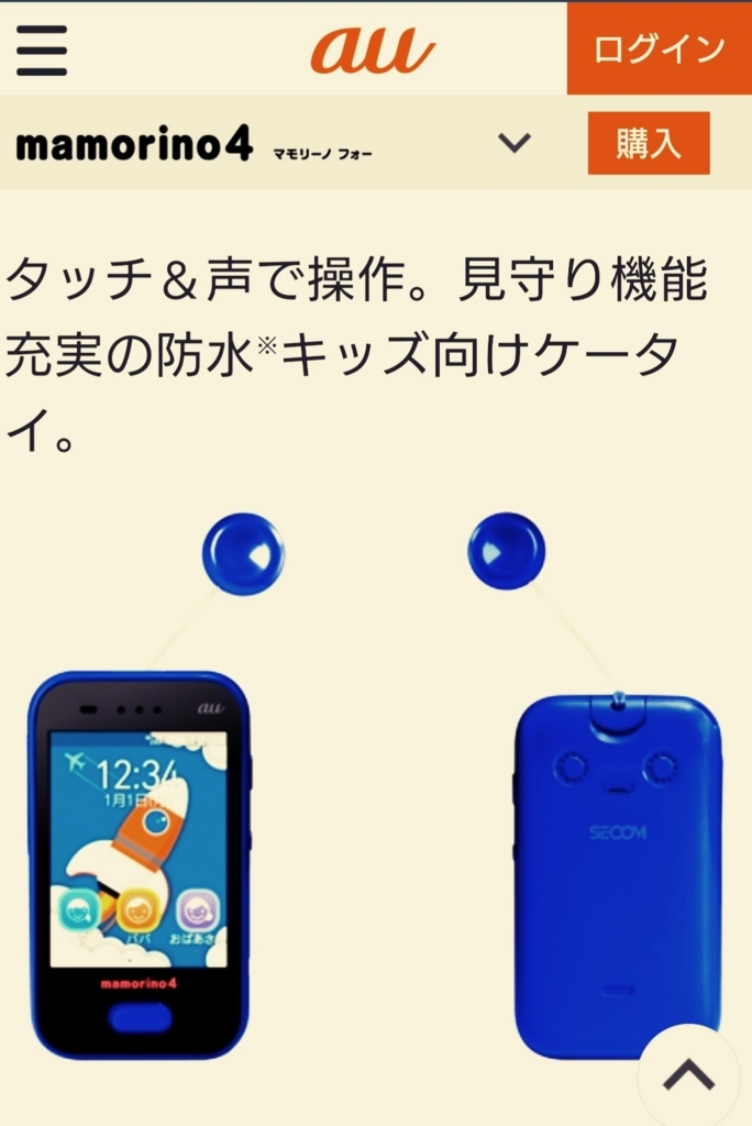 f:id:marimoconnect:20180221105621j:plain