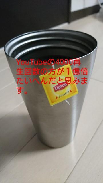 f:id:marimoconnect:20180314174156j:image