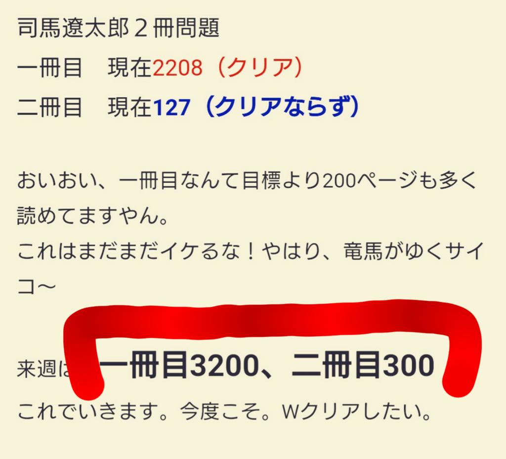 f:id:marimoconnect:20180401215450p:plain