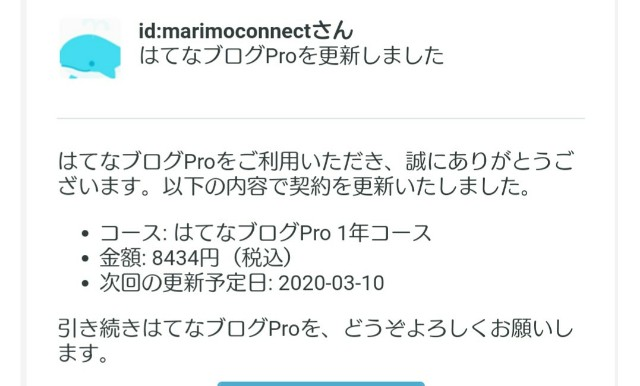 f:id:marimoconnect:20190429103351j:plain
