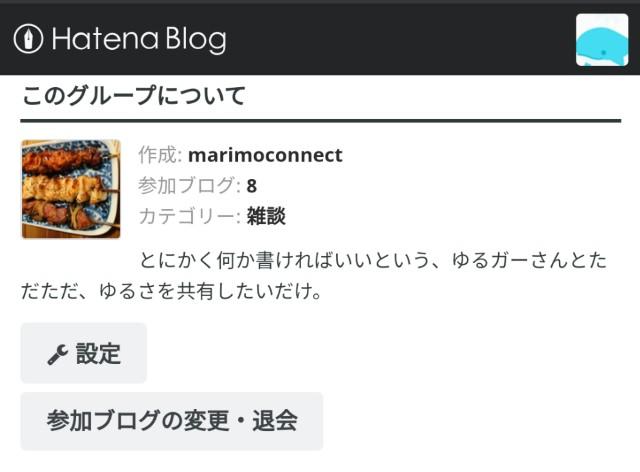f:id:marimoconnect:20200412091759j:image