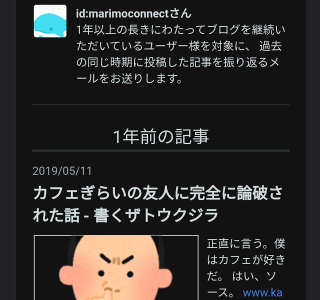 f:id:marimoconnect:20200511204619j:image