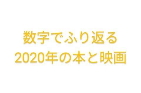 f:id:marimoconnect:20210101200523j:image