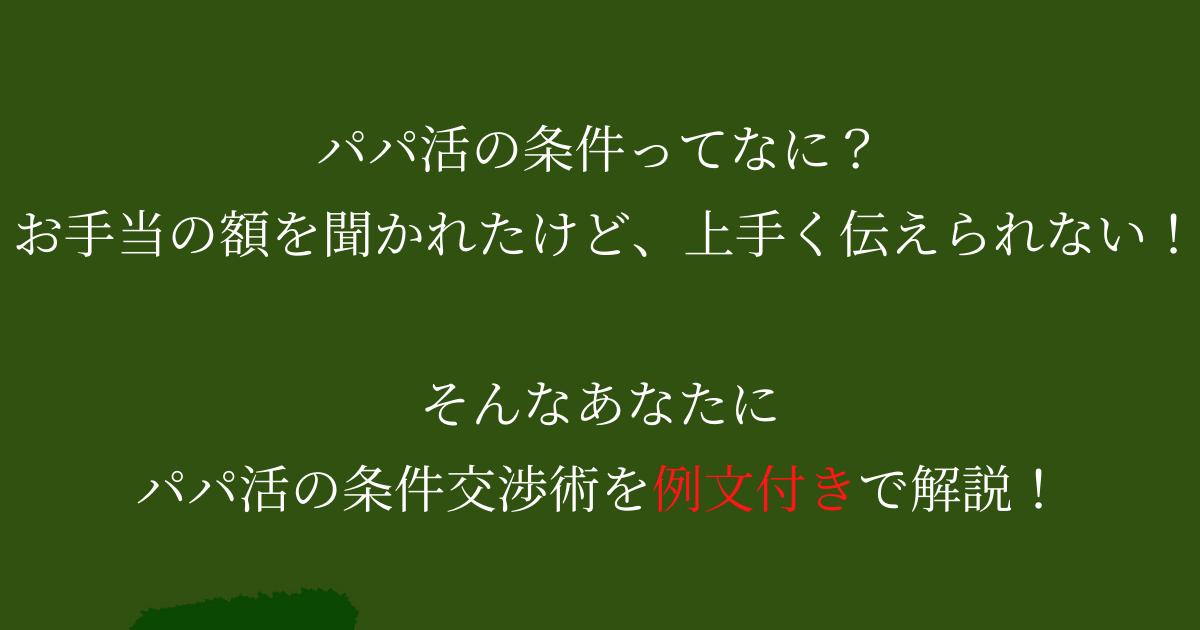 f:id:marimoooooo:20210705212206p:plain