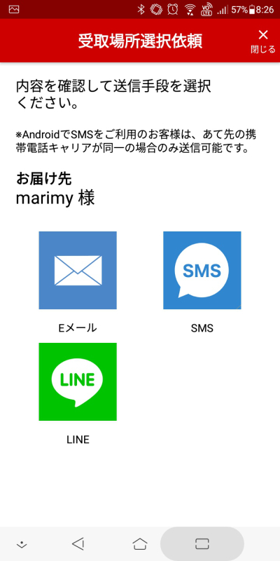 f:id:marimy:20200621091824j:plain
