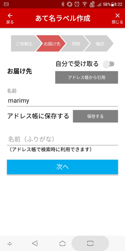 f:id:marimy:20200621092551j:plain