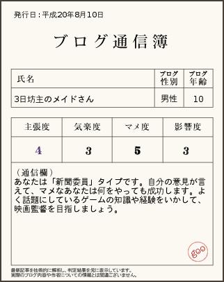 20080810092149