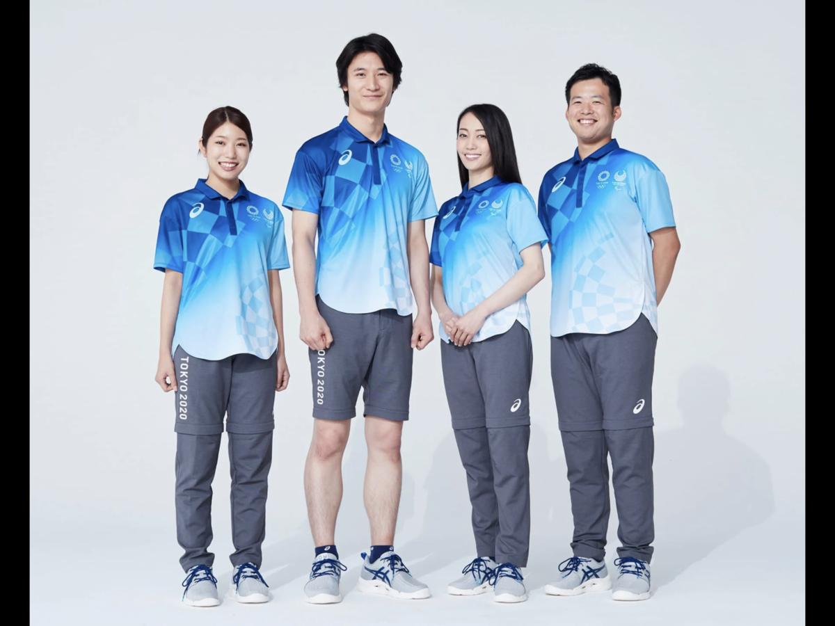 大会スタッフ用ユニフォーム 東京五輪公式ウェブサイトから