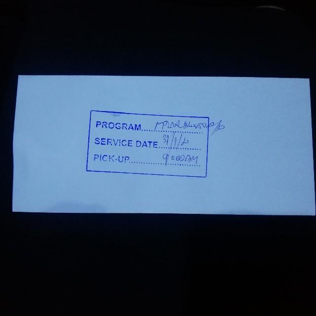 封筒にはホテル名とピックアップ時間が書いてある