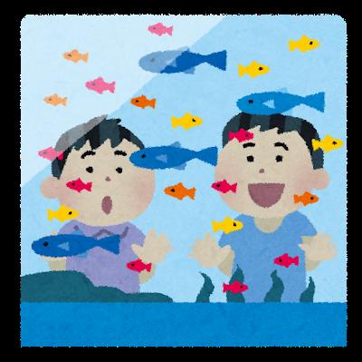 f:id:marinelifelog:20200914200155p:plain