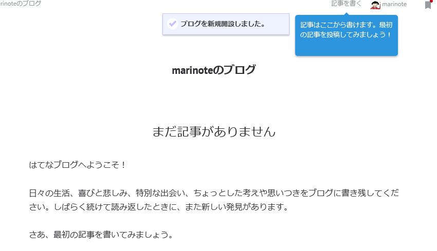 f:id:marinote:20190116134858p:plain