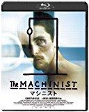 マシニスト [Blu-ray]