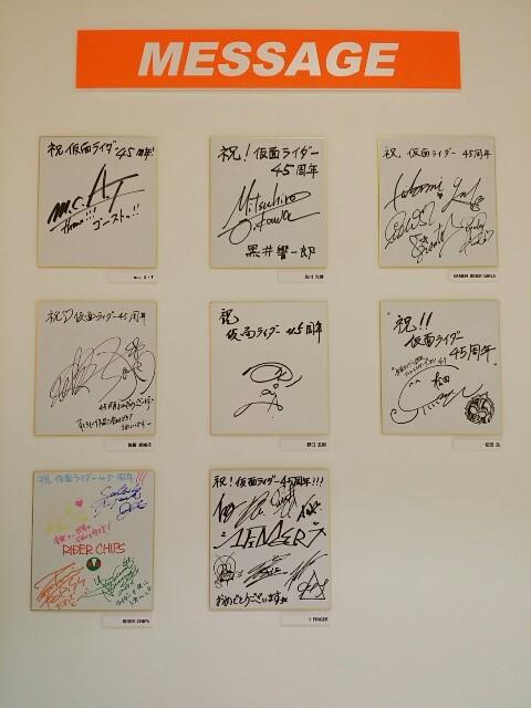 f:id:mariozuki_haikankou:20160424212455j:image