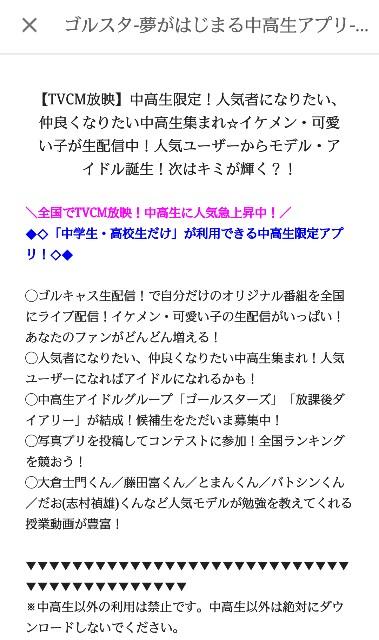 f:id:mariozuki_haikankou:20160826213040j:image