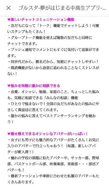 f:id:mariozuki_haikankou:20160826213132j:image