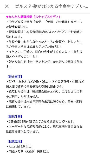 f:id:mariozuki_haikankou:20160826213143j:image