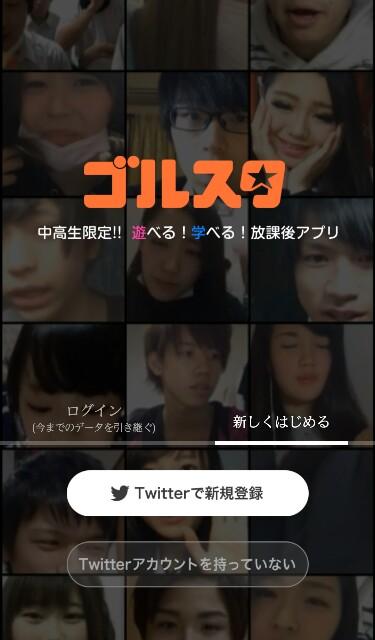 f:id:mariozuki_haikankou:20160826213158j:image