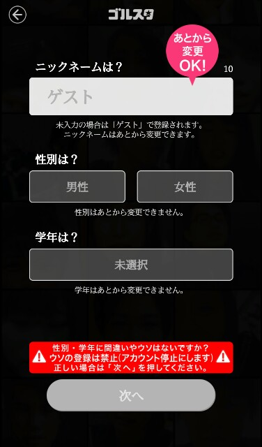 f:id:mariozuki_haikankou:20160826213317j:image