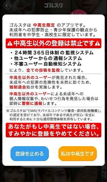 f:id:mariozuki_haikankou:20160826213357j:image