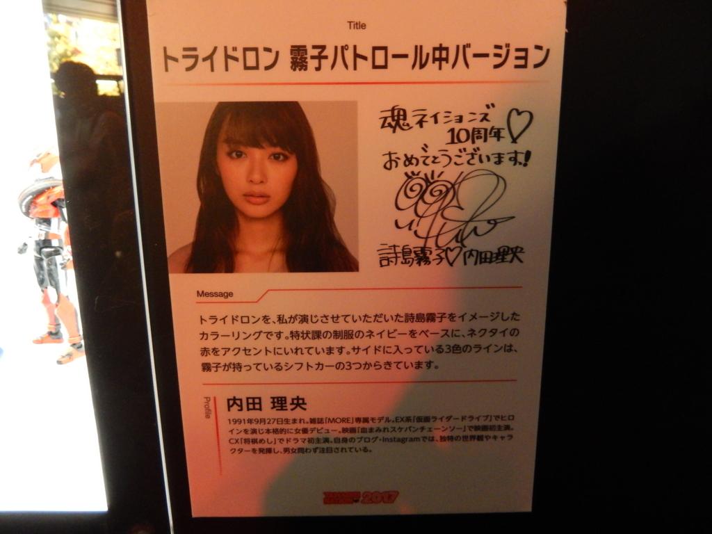 f:id:mariozuki_haikankou:20171203124836j:plain