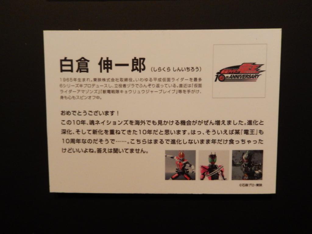 f:id:mariozuki_haikankou:20171203125246j:plain