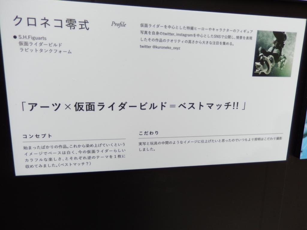 f:id:mariozuki_haikankou:20171203150620j:plain