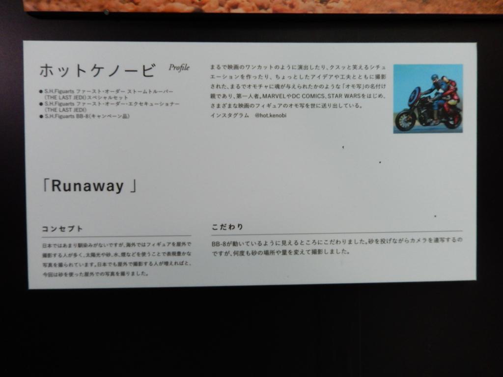 f:id:mariozuki_haikankou:20171203150640j:plain