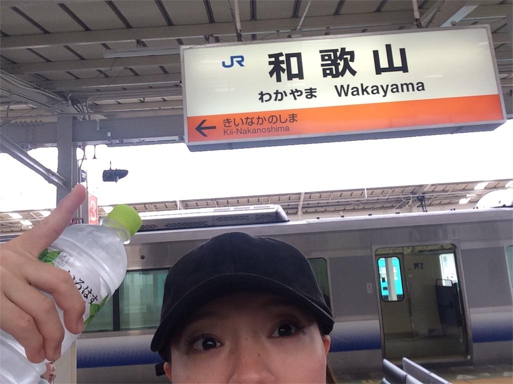 f:id:marisuke5512:20170911205702j:image