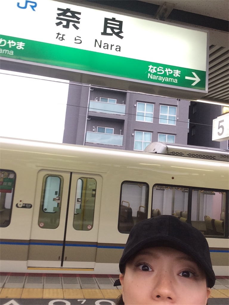 f:id:marisuke5512:20170911205936j:image