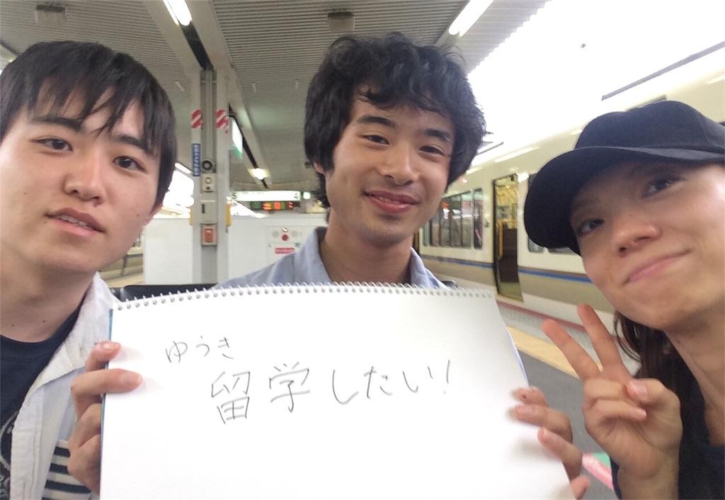 f:id:marisuke5512:20170911210128j:image