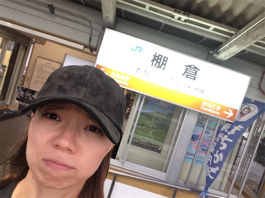 f:id:marisuke5512:20170911210750j:image