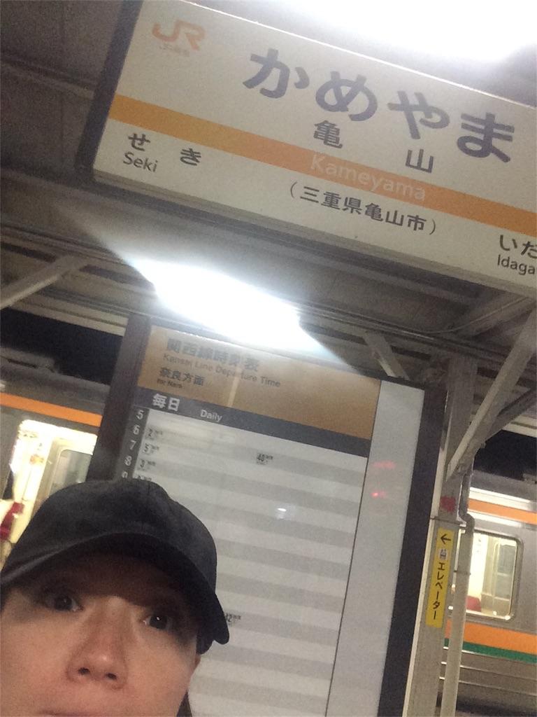 f:id:marisuke5512:20170911211330j:image