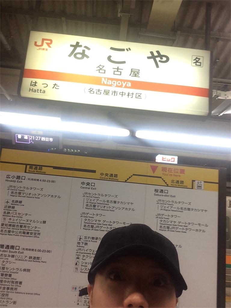 f:id:marisuke5512:20170911214342j:image