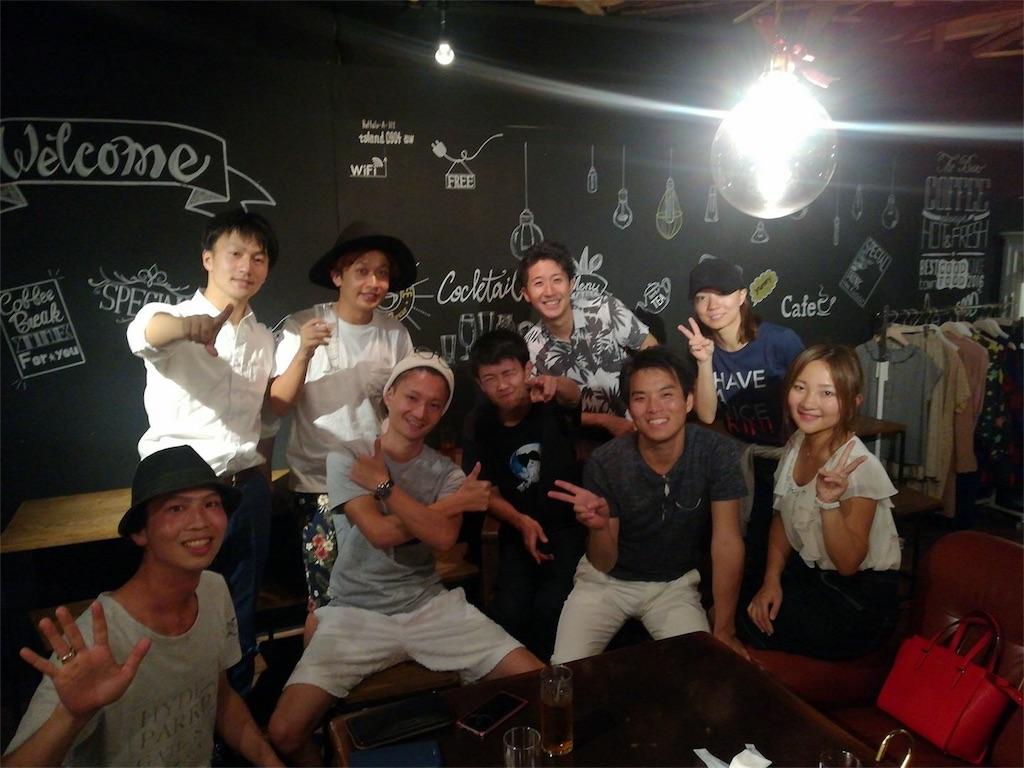 f:id:marisuke5512:20170912110345j:image