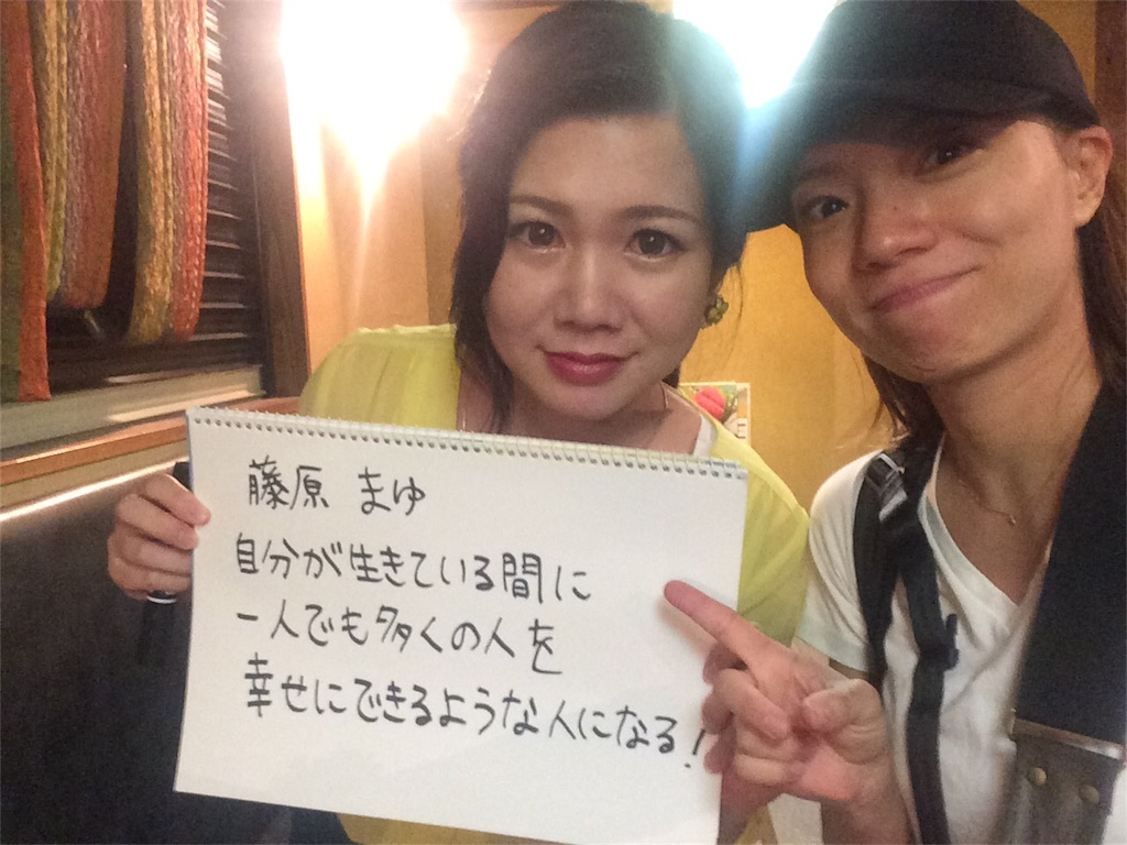 f:id:marisuke5512:20170914015445j:image