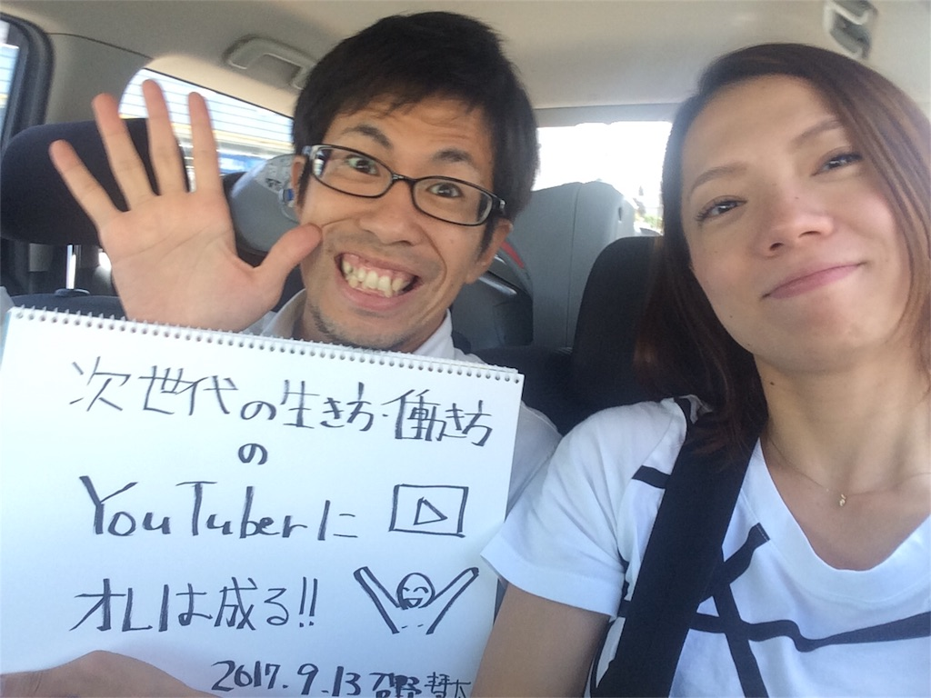 f:id:marisuke5512:20170914023039j:image