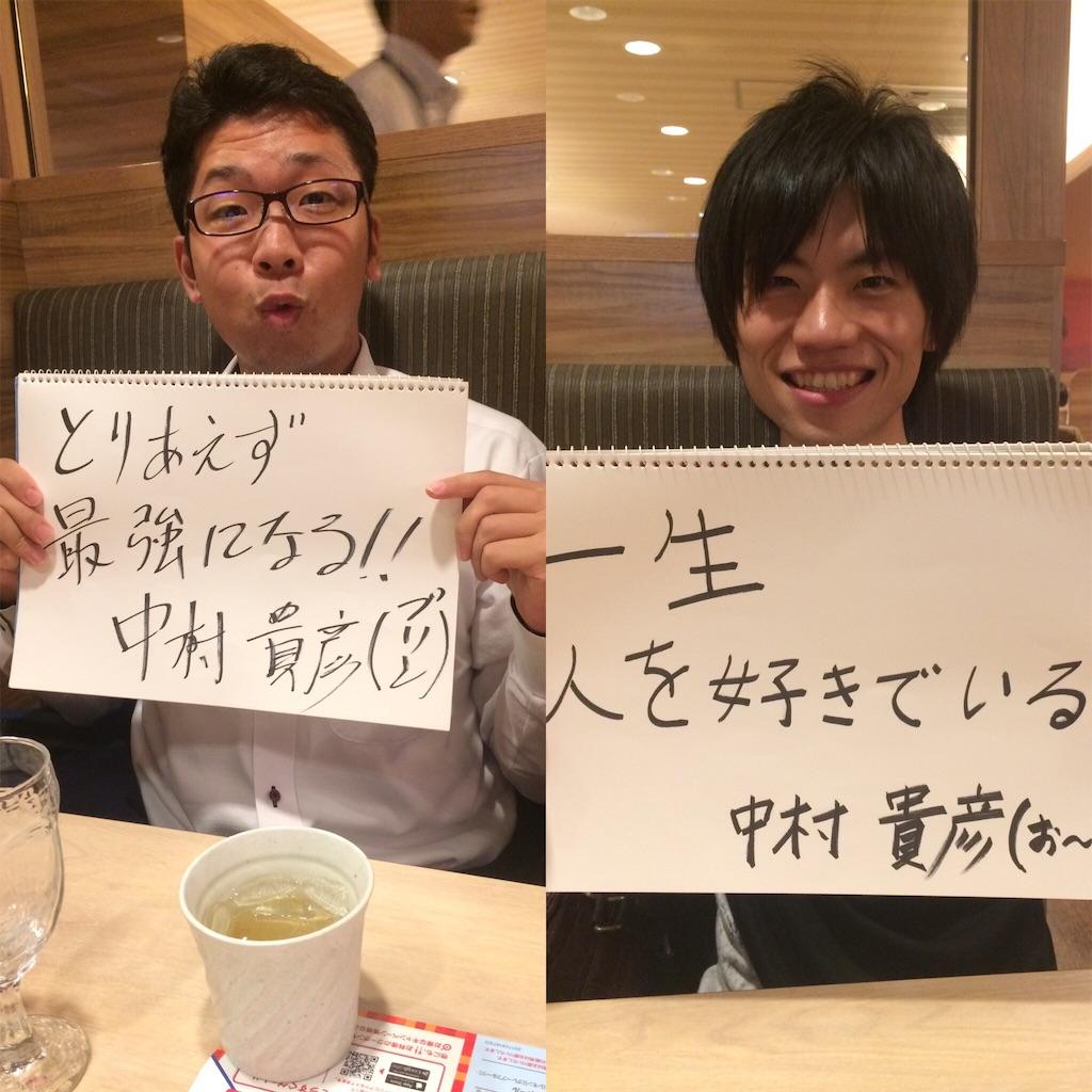 f:id:marisuke5512:20170914024503j:image