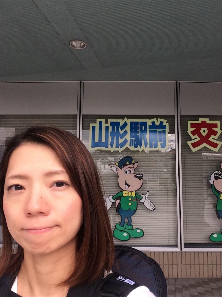 f:id:marisuke5512:20170915095132j:image