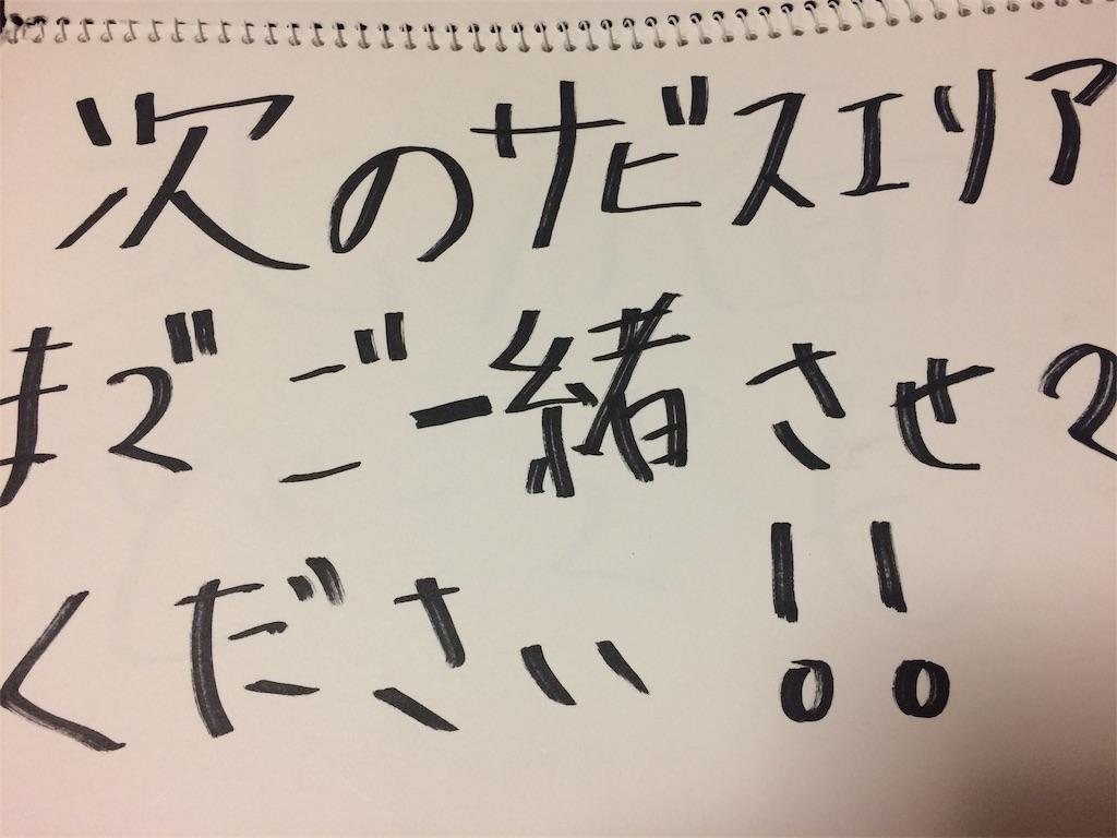 f:id:marisuke5512:20170915202921j:image