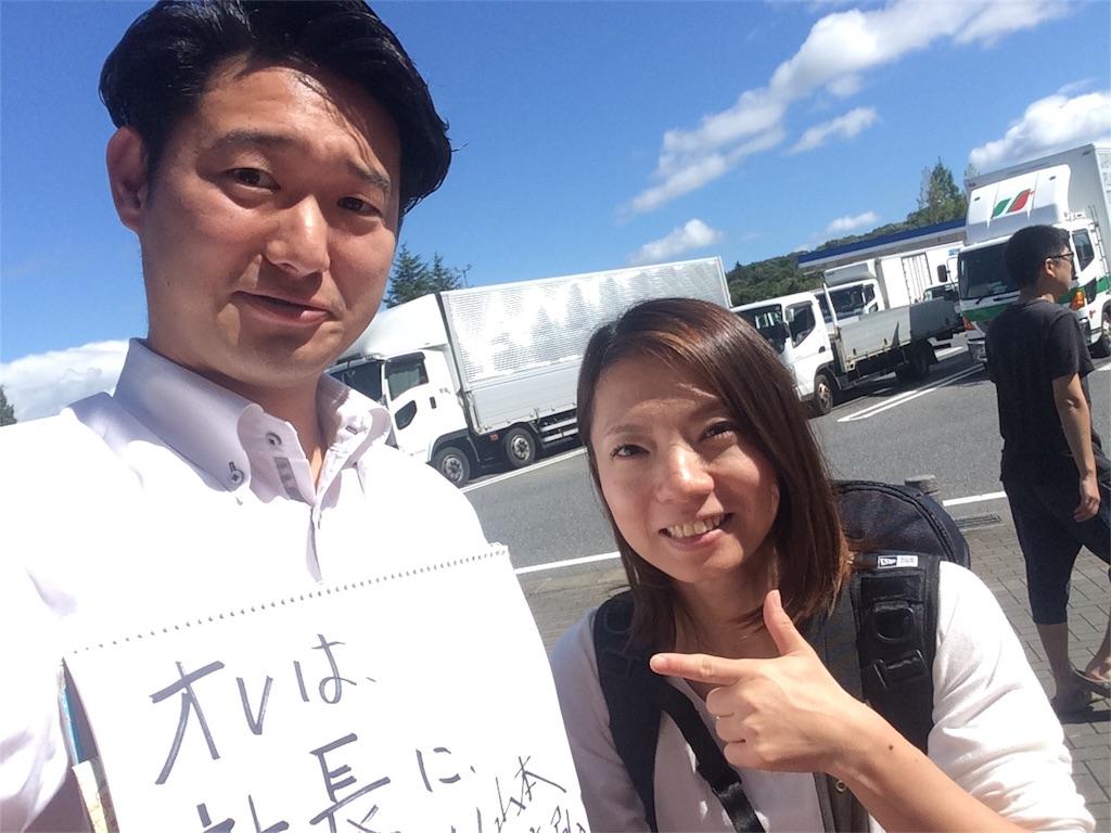 f:id:marisuke5512:20170915204318j:image