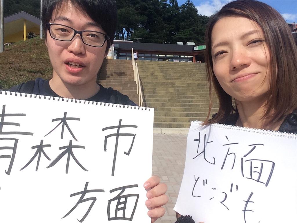 f:id:marisuke5512:20170915210616j:image