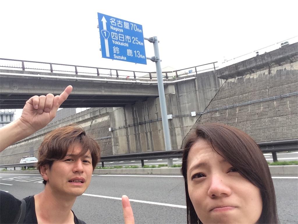 f:id:marisuke5512:20170916212808j:image