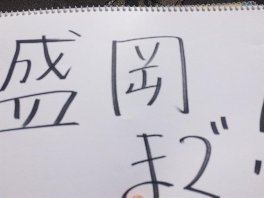 f:id:marisuke5512:20170917002411j:image