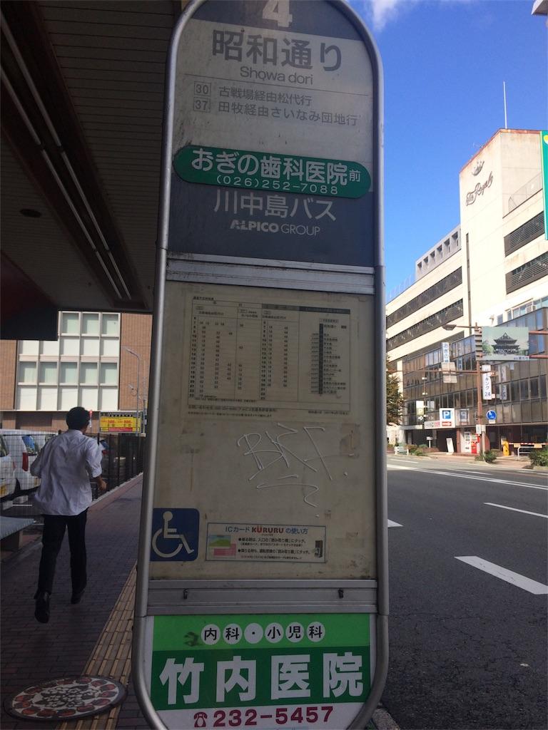 f:id:marisuke5512:20170919104051j:image