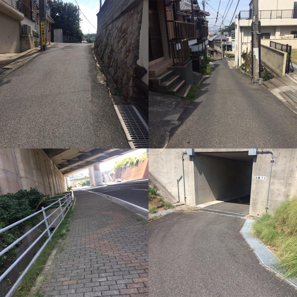 f:id:marisuke5512:20170919192858j:image