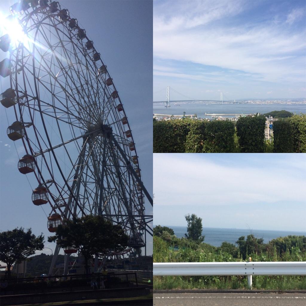 f:id:marisuke5512:20170919193051j:image