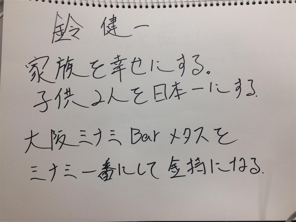 f:id:marisuke5512:20170920105827j:image